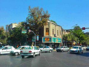 محله امام خمینی مشهد کجاست؟